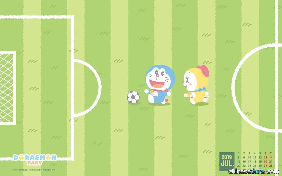 [桌布] 2019年7月哆啦A夢中文官網桌布:哆啦A夢踢足球