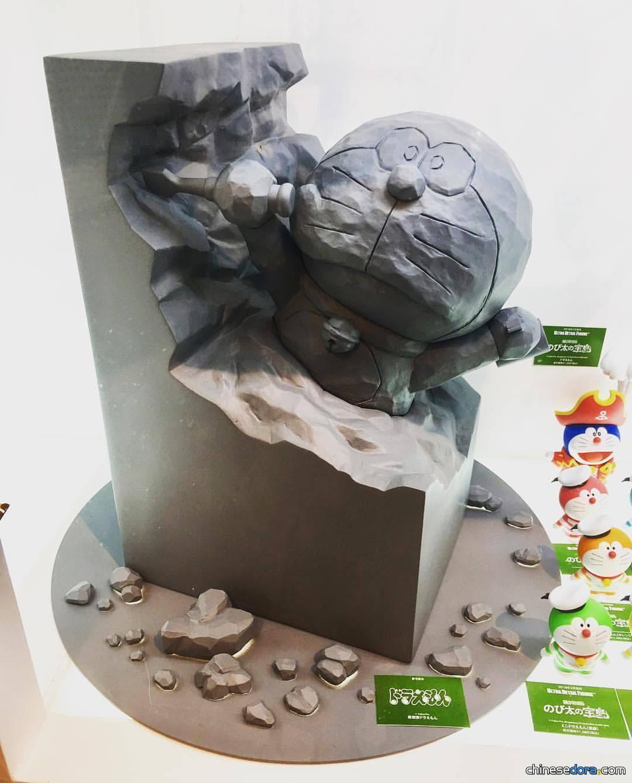 [日本] MEDICOMTOY將推出「雕刻家哆啦A夢」模型 以經典漫畫插圖設計而成!