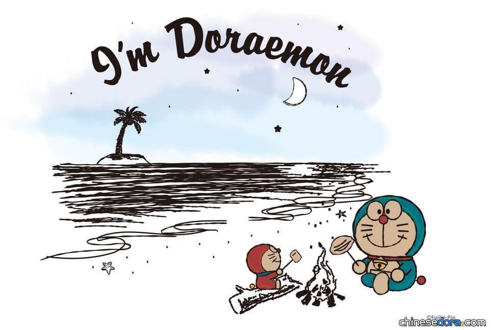 [桌布] 三麗鷗特製「I'm Doraemon」曬黑版哆啦A夢、迷你哆啦桌布下載 手機電腦都適用
