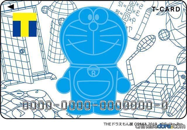 [日本] 「THE 哆啦A夢展 OSAKA 2019」原創T-CARD來了!哆啦A夢展快閃店也將推出