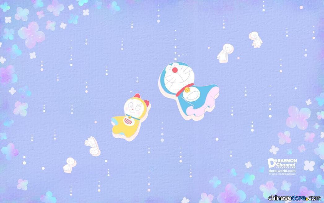 [桌布] 2019年7月哆啦A夢官網桌布:在雲上游泳
