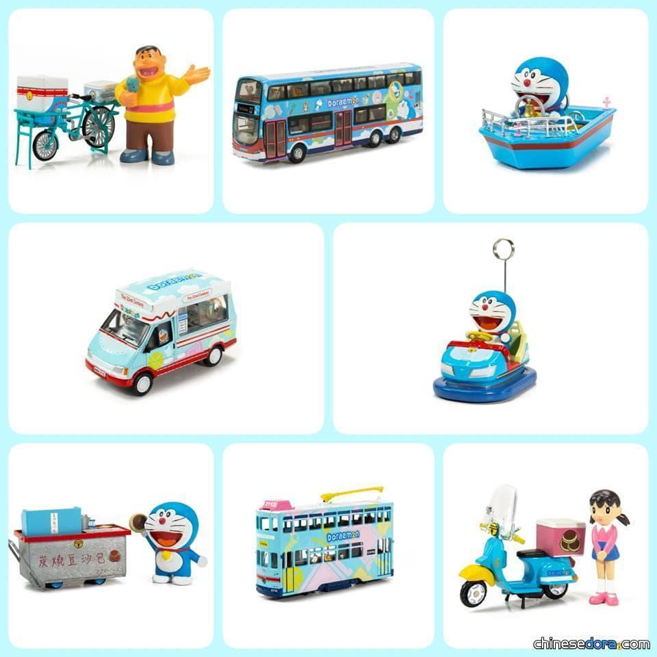 [香港] 哆啦A夢配上香港情懷!雙層巴士、叮叮船、雪糕車……全換上哆啦塗裝