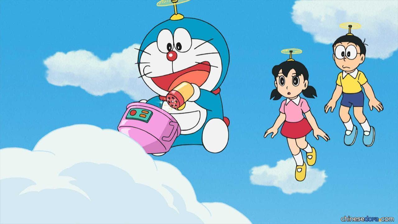 #1009 棉花糖雲製造機(わたがし雲メーカー)