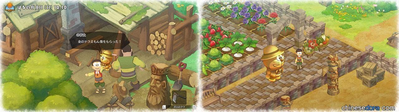 [台灣] 《哆啦A夢 牧場物語》PC 實體繁中版確定今秋推出! 「黃金哆啦A夢像」也將出現