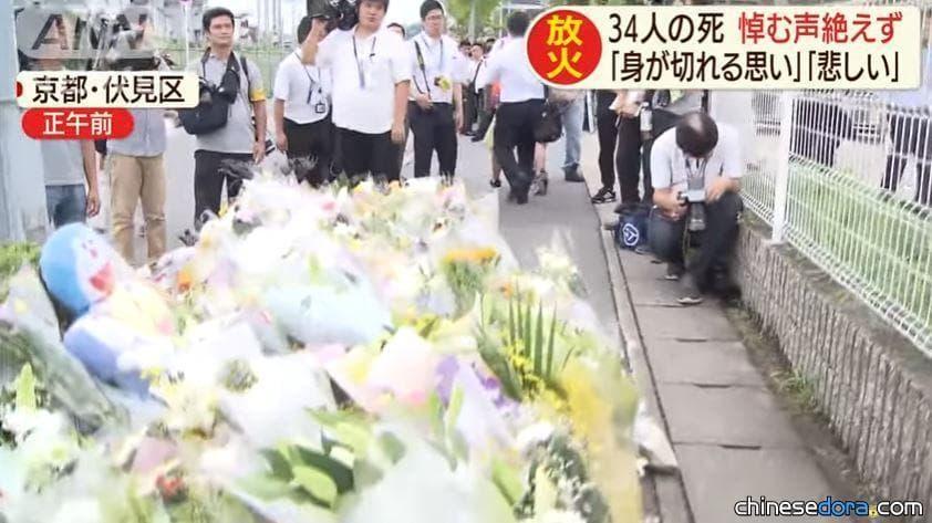 [日本] 《哆啦A夢》電影動畫協力公司「京都動畫」遭縱火 已知16人罹難