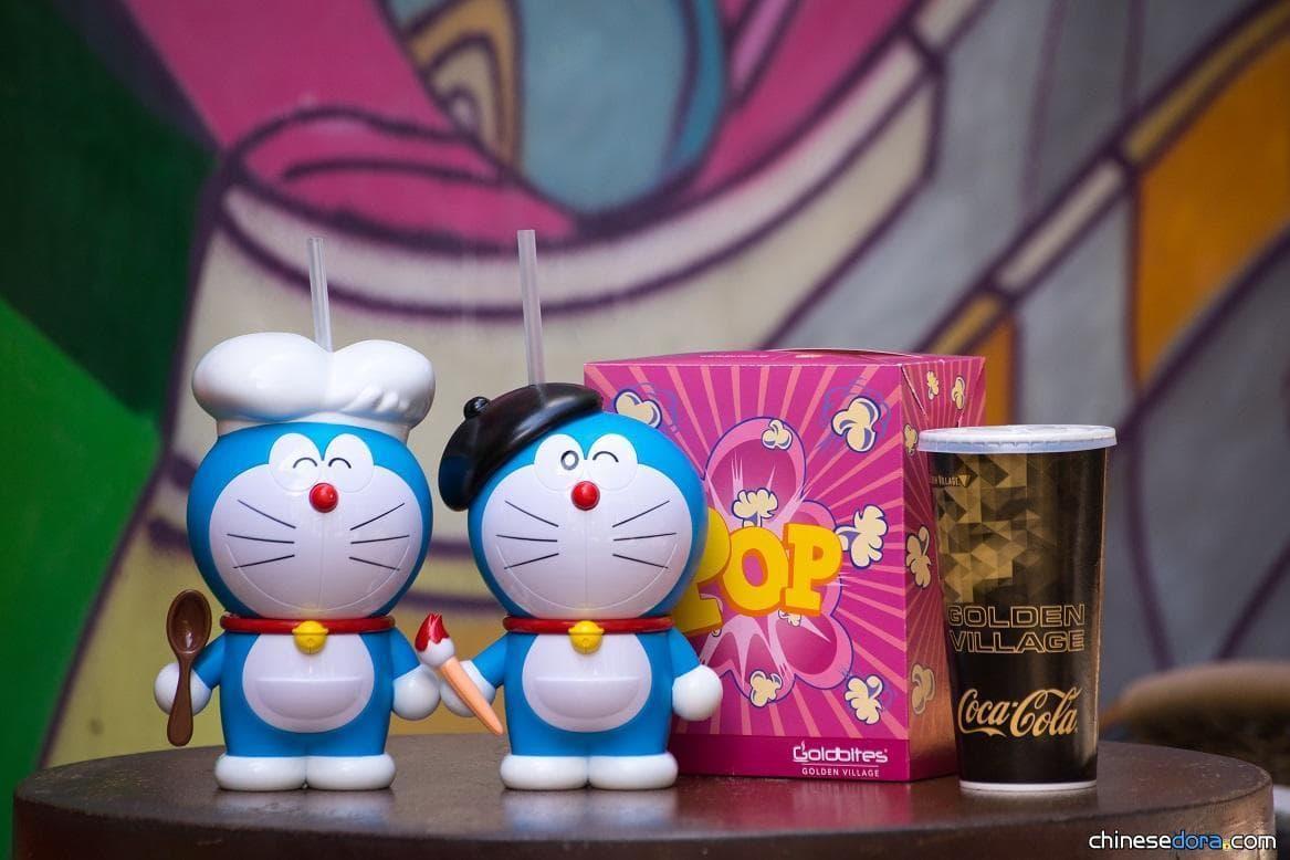 [國際] 《大雄的月球探測記》熱映 新加坡戲院也推哆啦A夢造型杯! 廚師、畫家兩種造型等你挑