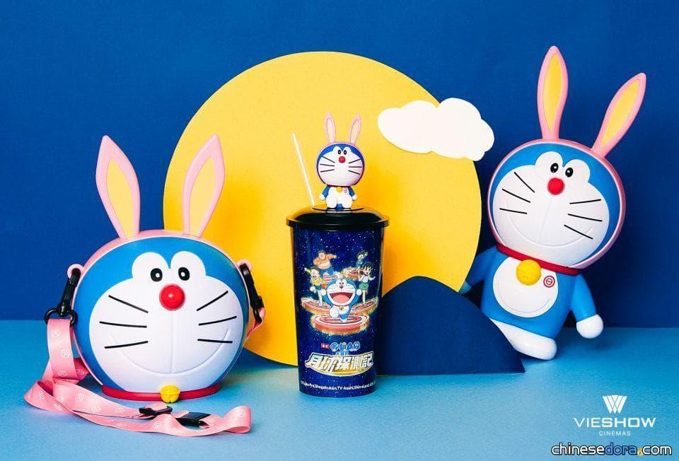 [日本] 登陸月球50週年 《大雄的月球探測記》與超萌「兔耳哆啦A夢」帶你登月
