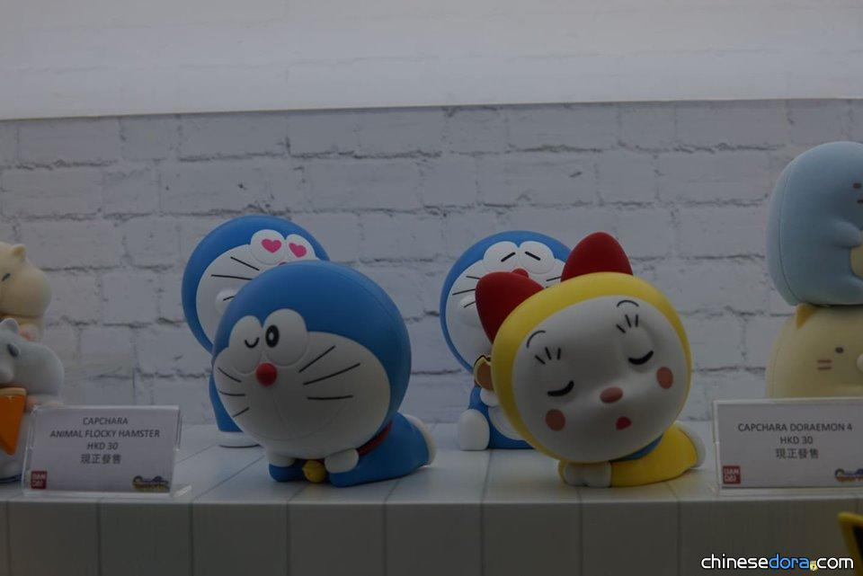 [香港] 第21屆香港動漫節 其他展區也有哆啦A夢商品! 本站記者帶你搶先看