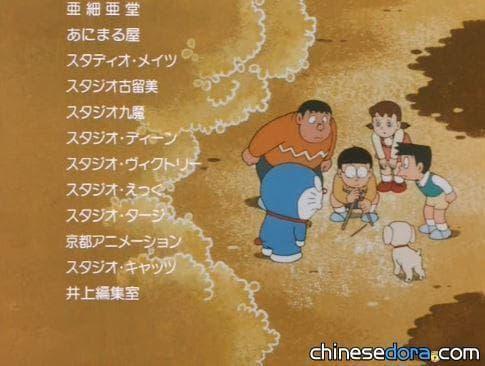 [日本] 京都動畫遭縱火致35死慘劇 藤子創作公司:由衷為亡者祈禱