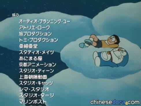 [日本] 京都動畫遭縱火 哆啦A夢製作公司新銳動畫致哀:做得到的範圍內希望能