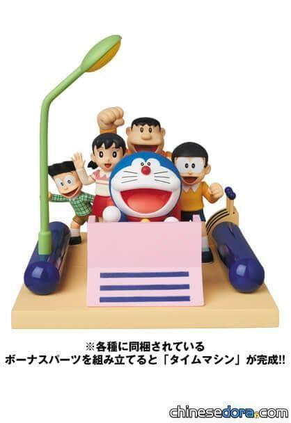 [日本] UDF全新哆啦A夢人物系列模型2020年1月登場! 及滿