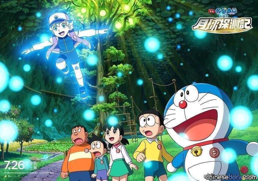 [台灣] 《大雄的月球探測記》全台票房續追:上映第10週,累計票房2166萬