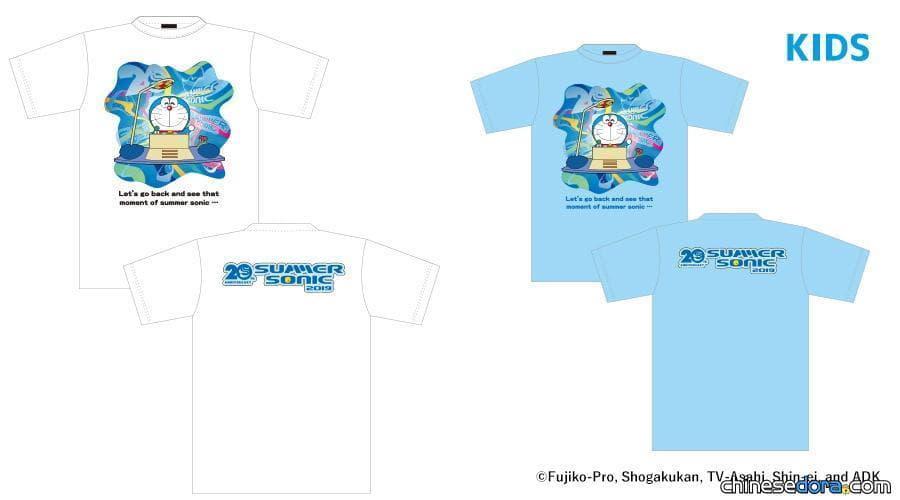 [日本] 史上首度次!「Summer Sonic 音樂節」X「哆啦A夢」聯名T恤登場
