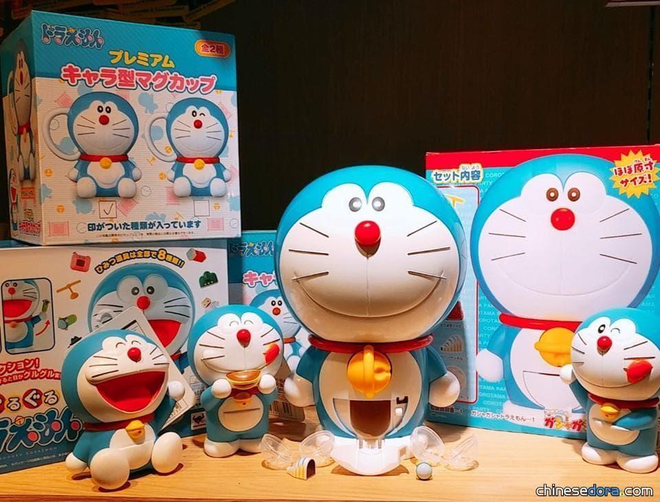 [台灣] 《電影哆啦A夢:大雄的月球探測記》熱映 新光影城句商店蒐羅哆啦A夢商品等你買`