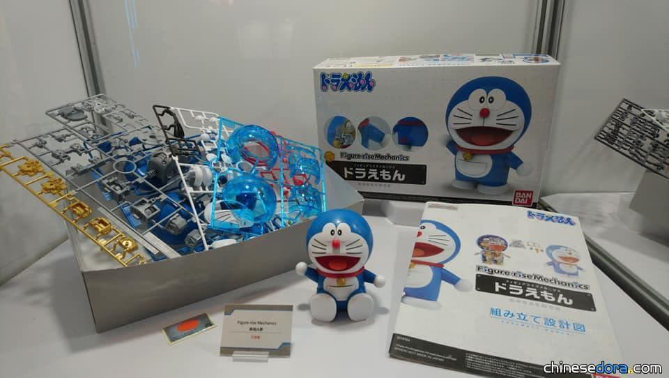 [台灣] 哆啦A夢 Figure-rise Mechanics 組裝模型在華山 全套免費展示給你看!