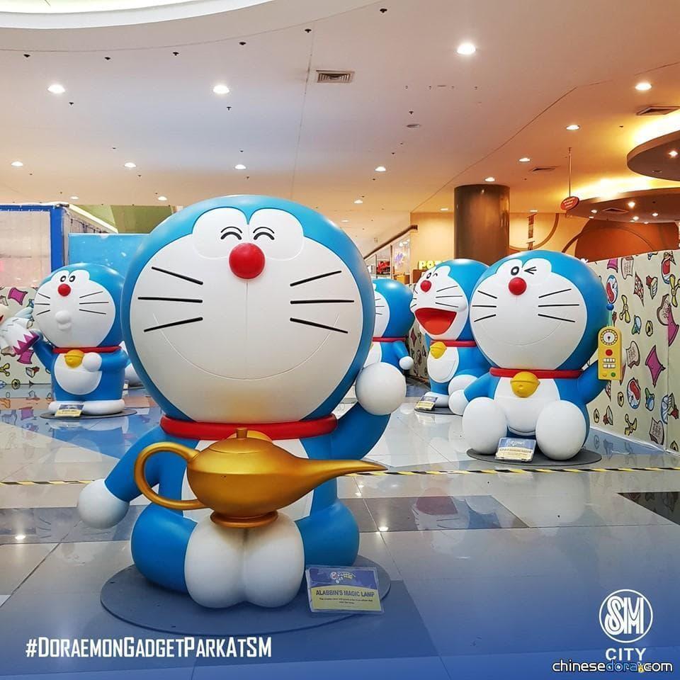 [國際] 「哆啦A夢道具樂園」移屍菲律賓