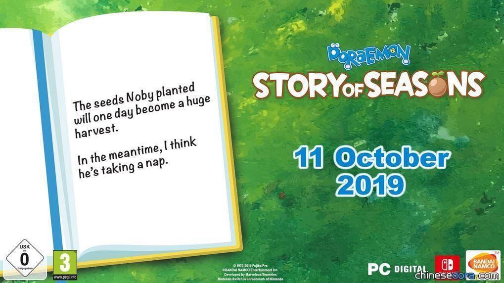 [遊戲] 《哆啦A夢 牧場物語》歐美Switch.Steam版 10月11日同步上市