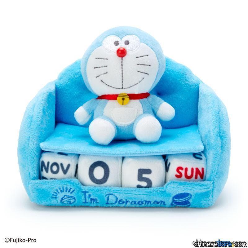 [日本] I'm Doraemon 哆啦A夢玩偶萬年曆:既可愛又實用的暖心桌曆