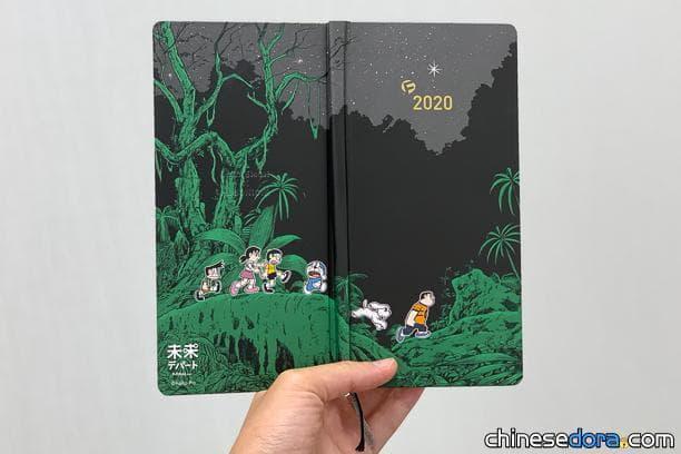 [日本] 哆啦A夢 X HOBONICHI手帳第3彈!《大雄的大魔境》週記本藤子博物館限定上市