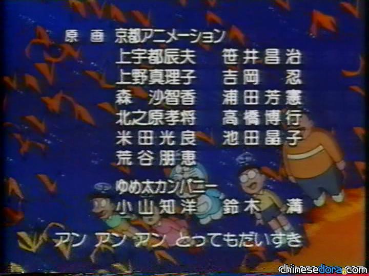 [日本] 池田晶子確定逝於京都動畫大火 曾任《哆啦A夢》動畫原畫、《涼宮春日的憂鬱》總作畫導演