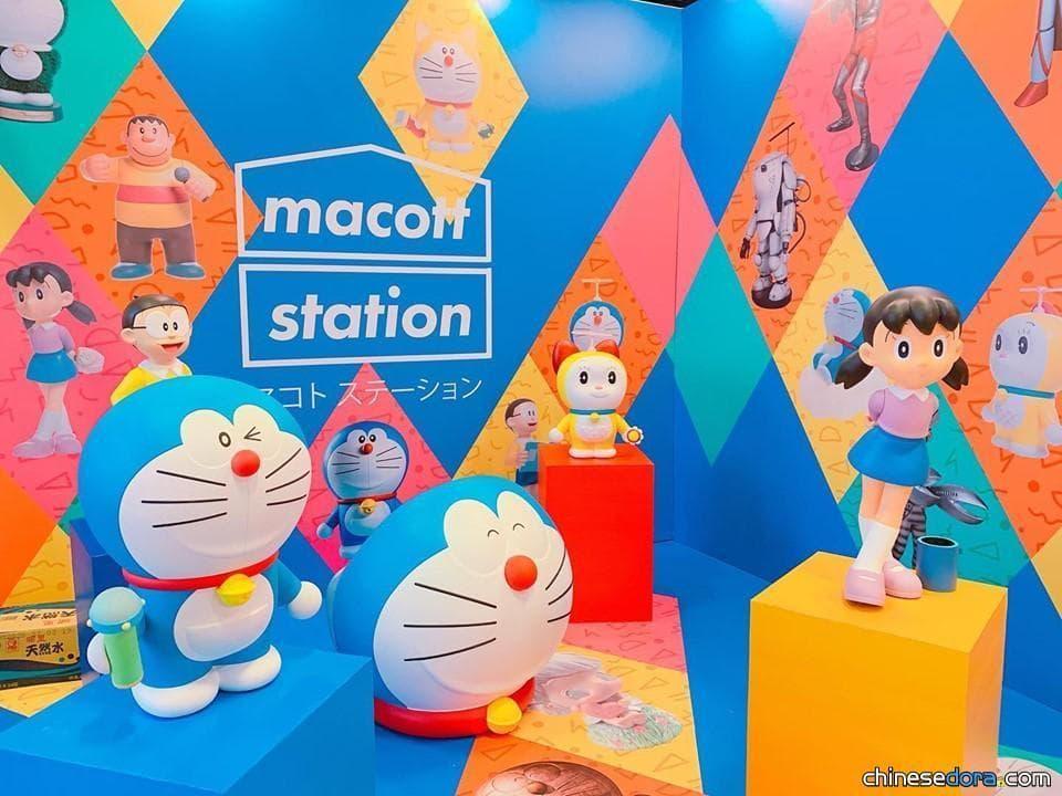 [台灣] 台北電影玩具展有哆啦A夢!美光站帶著最大最精緻的特製哆啦A夢商品邀你來拍網美照