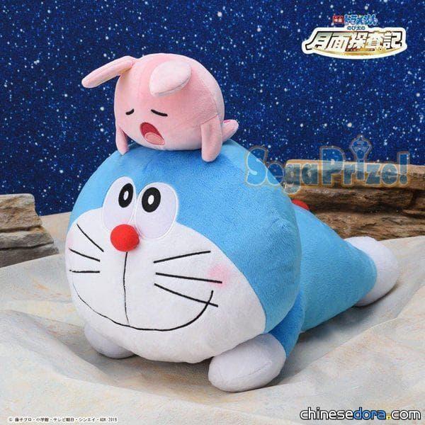 [台灣] 跟可愛的趴趴哆啦A夢與月兔一起悠哉去! 《大雄的月球探測記》日本主題景品在台開賣