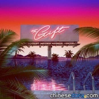 [台灣] 《電影哆啦A夢:大雄的月球探測記》主題曲〈THE GIFT〉 8月推出台壓盤專輯