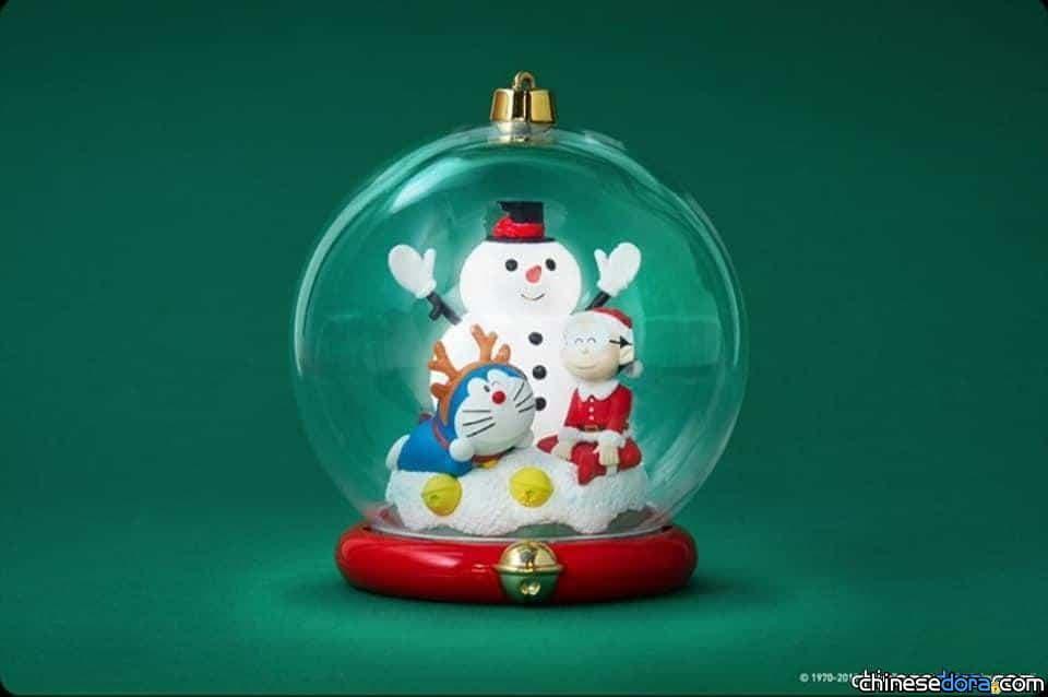 [商品] 夢想中的聖誕!美光站推出哆啦A夢聖誕水晶球!