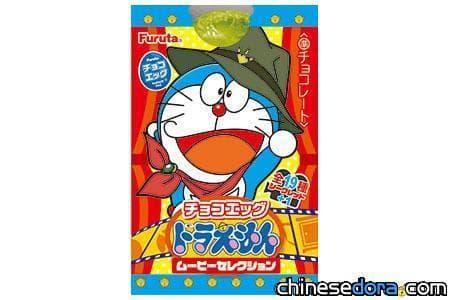 [日本] 食玩新搞作!19+1款 「巧克蛋+哆啦A夢」電影精選系列 預計3月起發售