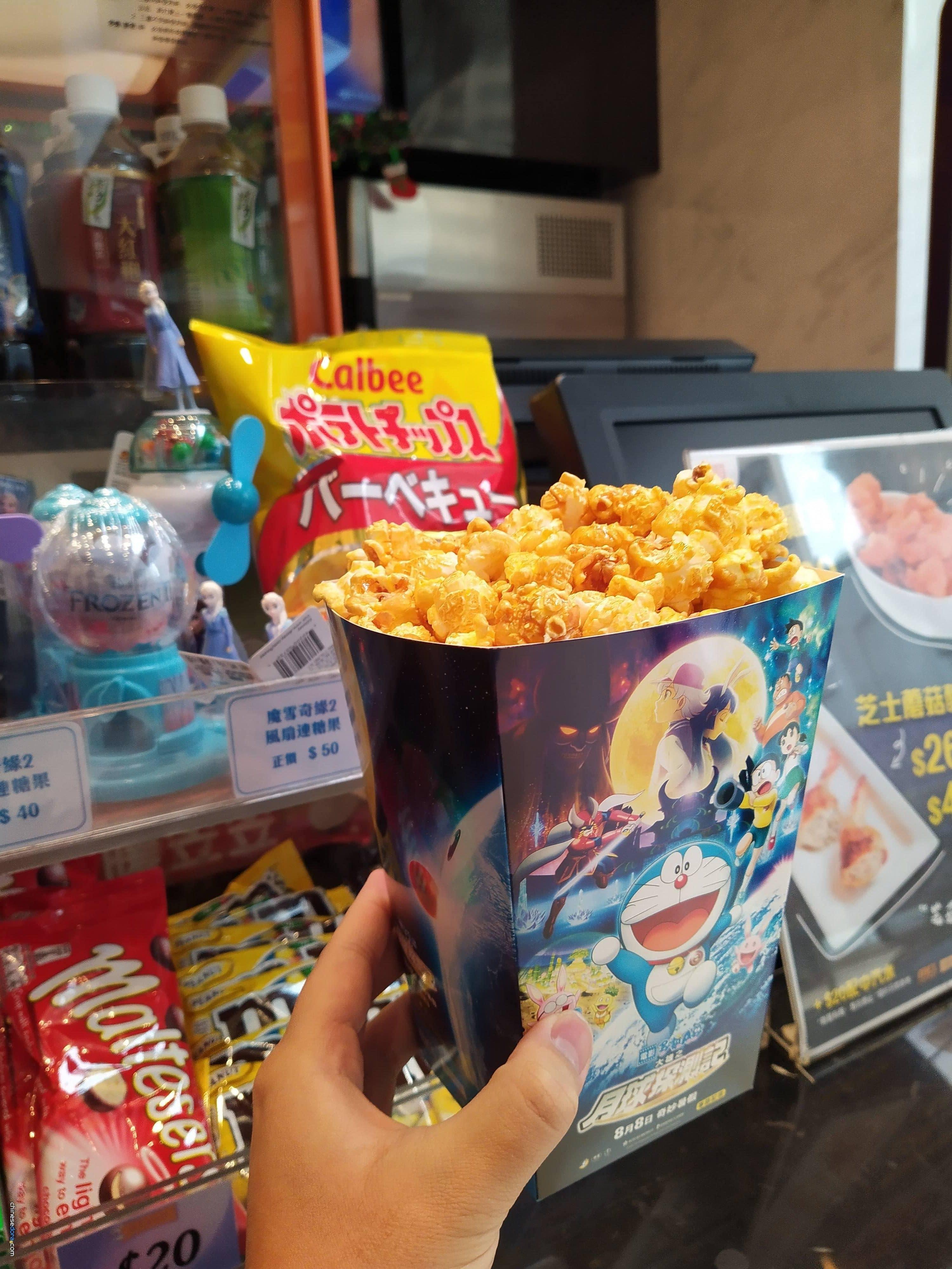 [香港] 《大雄之月球探測記》上映期雖過 MCL 戲院仍有港版獨有的爆谷紙盒!?