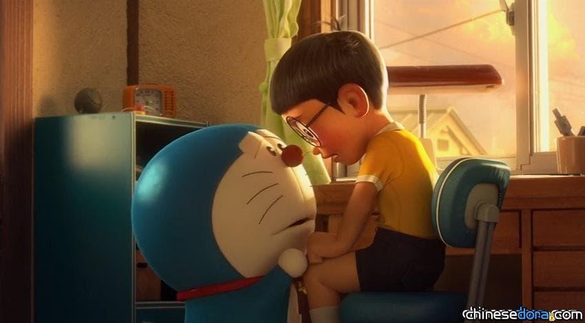 [日本] 3D哆啦A夢搶先登場! 最新動畫主題曲看的到