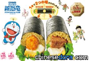 [日本] 《電影哆啦A夢:大雄的新恐龍》主題惠方卷來囉!預購加送電影主題磁鐵