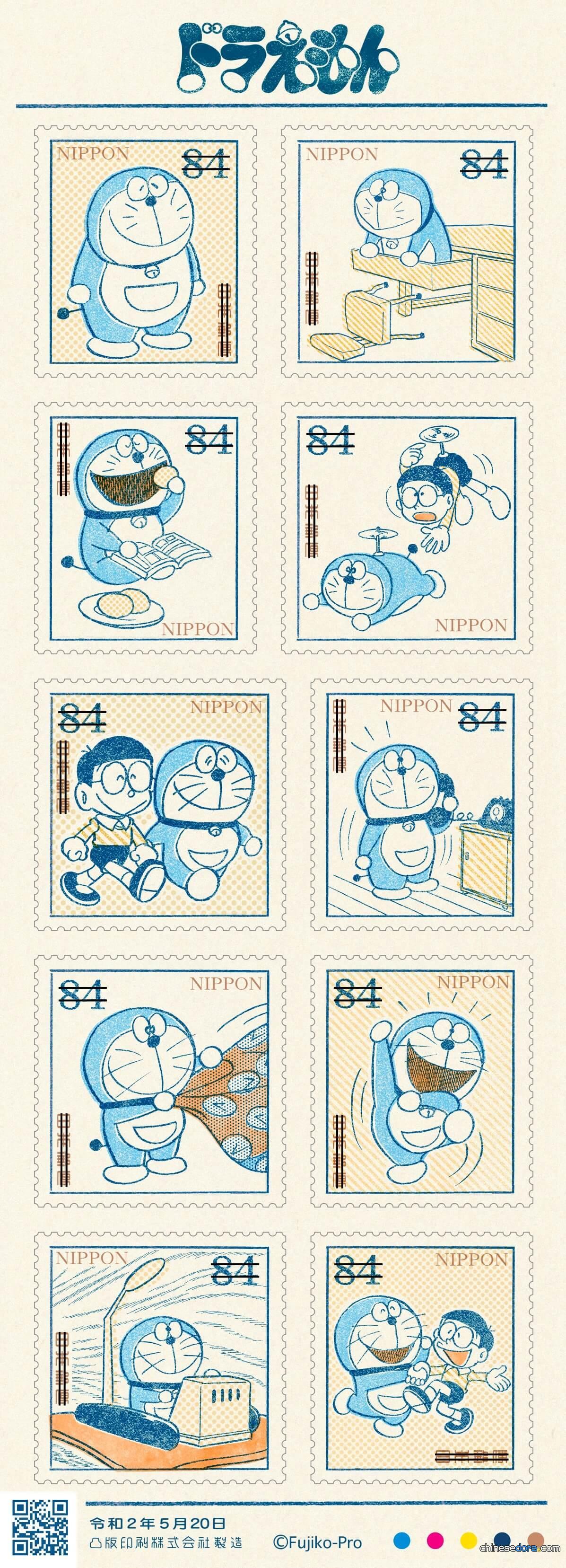 [大陸] 中國郵政引進日本哆啦A夢郵票網路預購 還沒截止預購即被秒殺