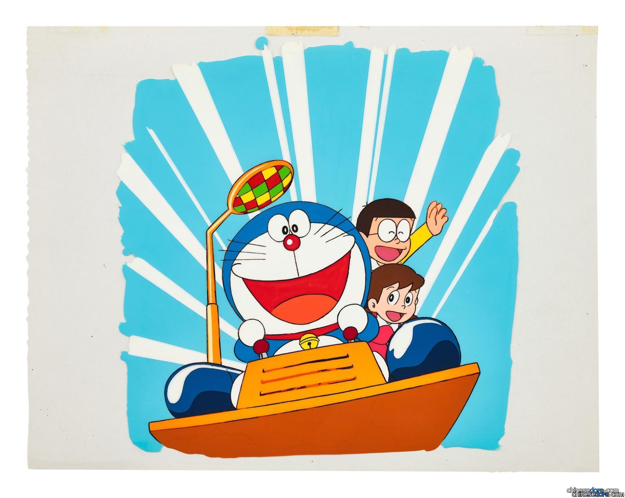 [香港] 多啦A夢罕有手繪.動畫手稿曝光 蘇富比拍賣會「Manga」展銷.網售