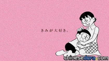 【母親節快樂】謝謝媽媽!日本哆啦A夢官方公開30秒慶祝母親節短片