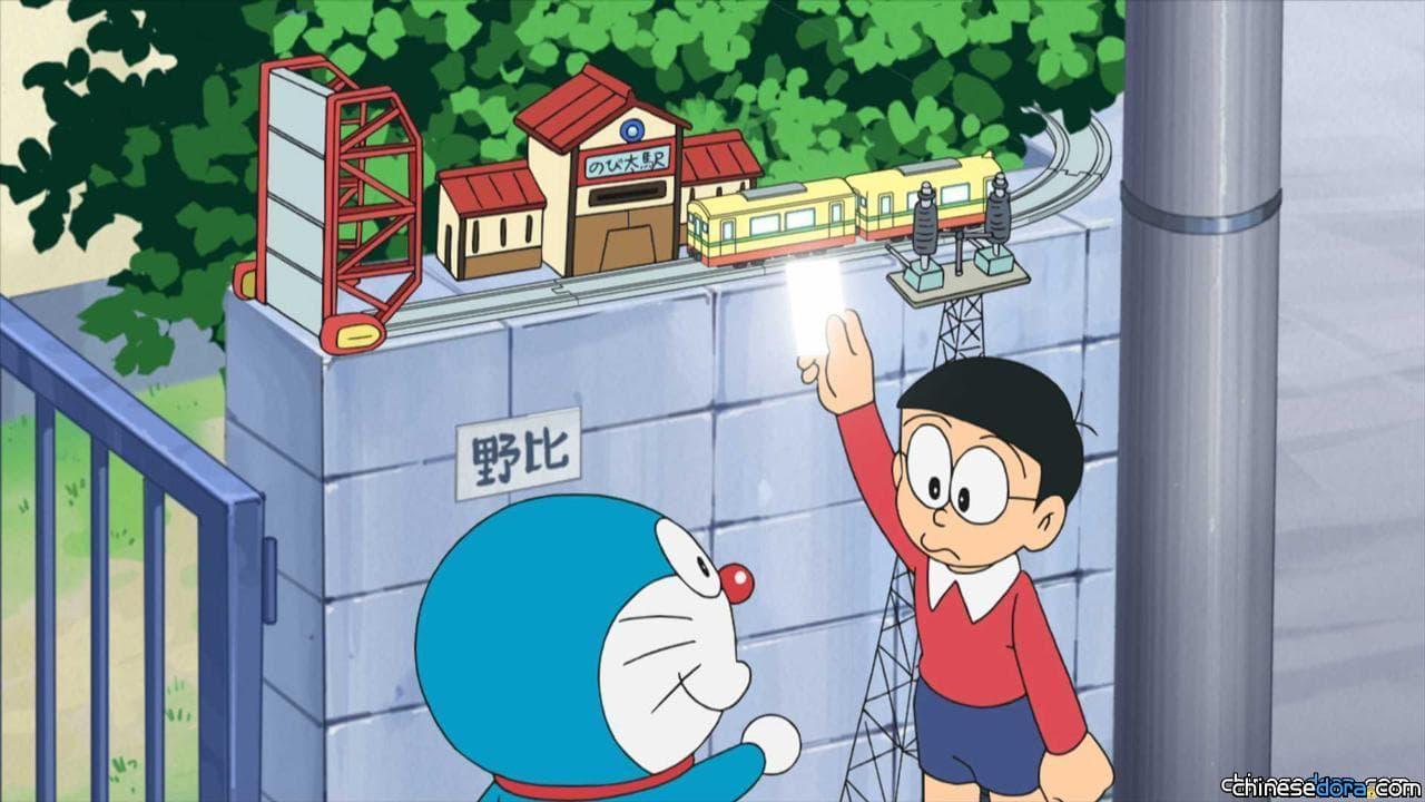 #1072 自組鐵道(つくれーるマイレール)