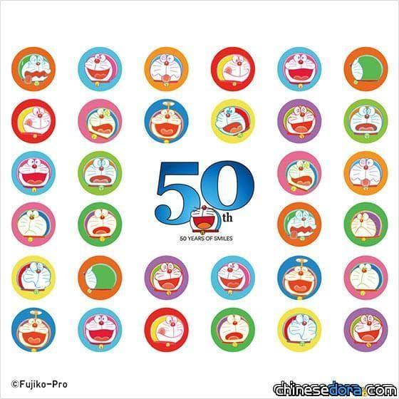 [國際] 終於來了!馬來西亞 UNIQLO 9月21日將開賣哆啦A夢50周年紀念 UT