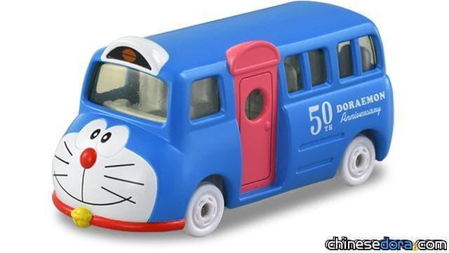 [台灣] TOMICA「哆啦A夢50週年紀念車」即將上市!小巴士有可愛的哆啦A夢設計唷