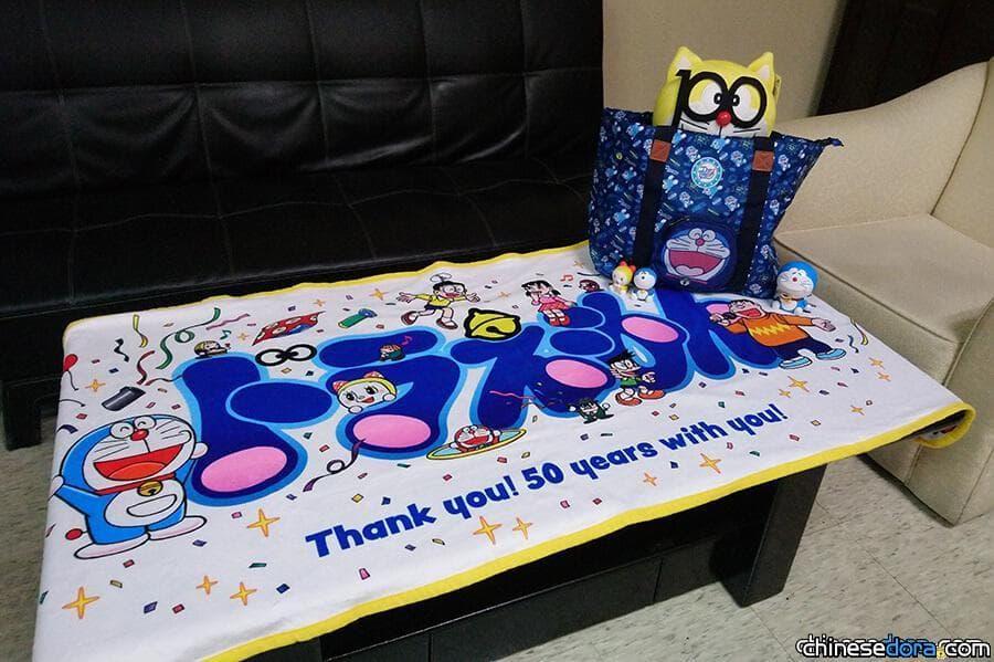 【獨家開箱】哆啦A夢50週年限定設計款「暖暖心蓋毯」與「摩登摩登肩背包」 既卡哇依又超實用!