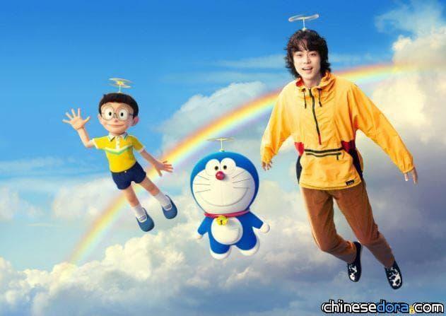 [音樂] 《STAND BY ME 哆啦A夢 2》主題曲《虹》全面解禁 本站提供中日文歌詞聽譯