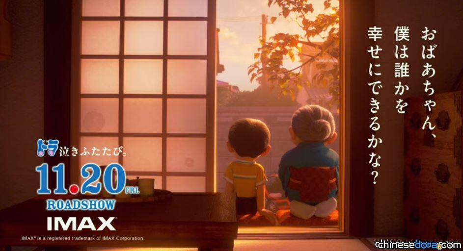 【影評】評論家上妻祥浩:《STAND BY ME 哆啦A夢 2》是維持出色平衡的傑作