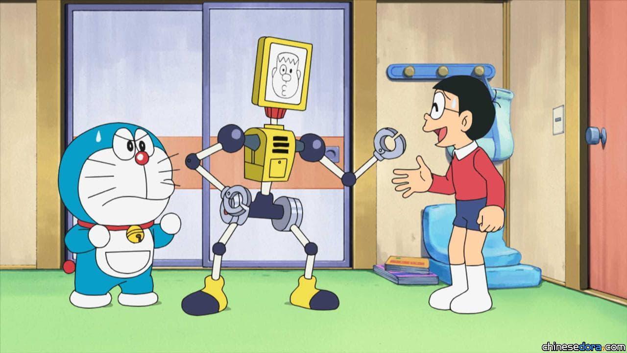 #1101 測試機器人(テスト・ロボット)