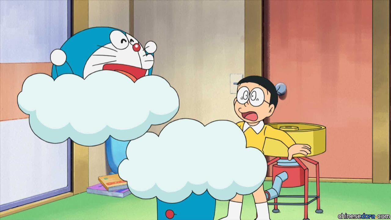 #1105 半身外出雲(半分おでかけ雲)