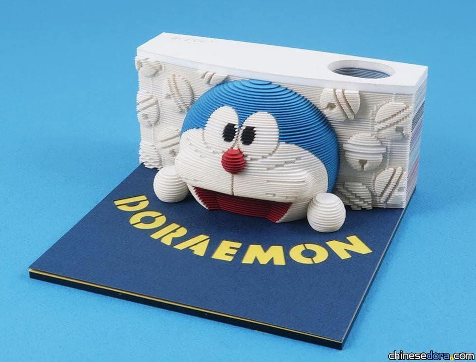 [台灣] 「OMOSHIROI BLOCK 哆啦A夢」50周年紀念立體便條紙 誠品線上12/1全台首賣