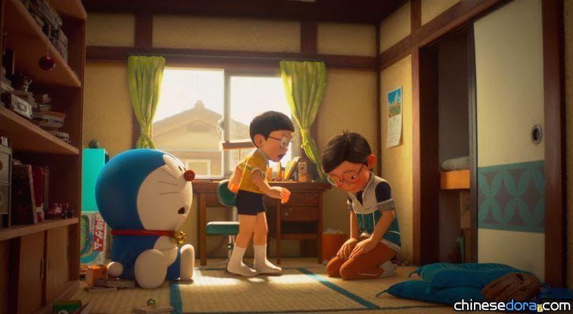 [日本]「大雄竟然逃跑了?」 《STAND BY ME 哆啦A夢 2》評價兩極 連「哆啦哭泣」宣傳詞也惹議