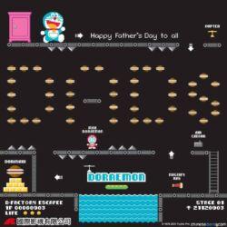 taiwan dad day